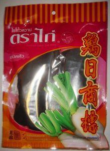 preserved vegetables radish snacks fruit