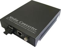 md 400 1000mbps media converter