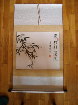 Chinese Painting And Calligraphy Wall Scroll