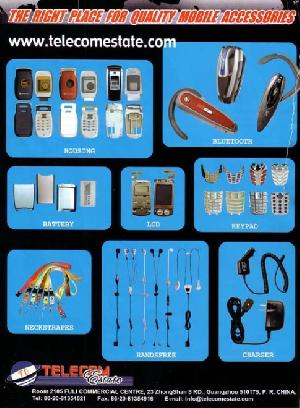 Mobile Phone Accessories Wholesales