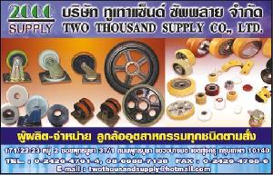 reclaimed rubber