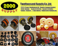 rubber seals rollers gasket o ring wheel casters bushing