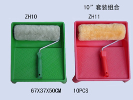 paint roller frame tray grid extention pole