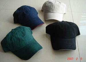 baseball cap hats visor