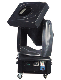 pl f007 search light moving head