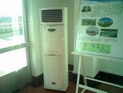 cylindrically shaped fan heater