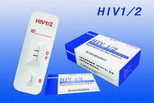 hiv ii rapid diagnostic test