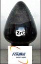zirconium carbide nano powder
