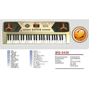 54keys electronic keyboard o provider