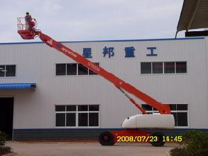 propelled telescopic boom lift aerial platform
