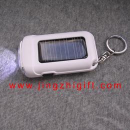 solar led flashlight key ring