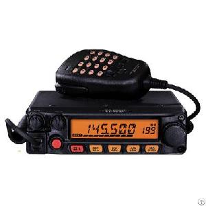 yeasu ft 1900r base station radio marine vehicle repeater mobile