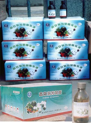 beta cypermethrin lambda cyhalothrin cyfluthrin deltamethrin fenvalerate fenpropathrin