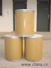 quizalofop p ethyl 90 tc 25 ec