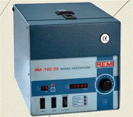 revolutionary micro centrifuges