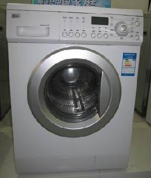 drum washing machine xgq72 a112p