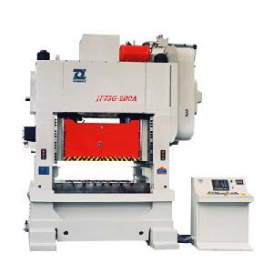 h precision press