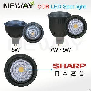 5w mr16 sharp led spot light cob 30 40 60 beam angle 80ra 3