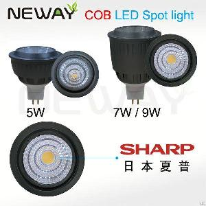 9w mr16 led spotlight bulb sharp cob ac dc12v 630lm spot lamp