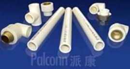 pb pipes fittings pe pex rt pp r pvc al ppr