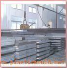 p80a 638b mould steels ut test gauge treatment