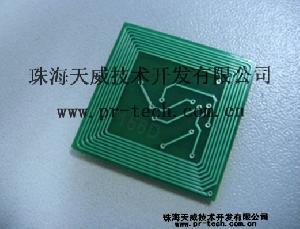 copier chip lexmark w840 xerox dc286 236 336 2005