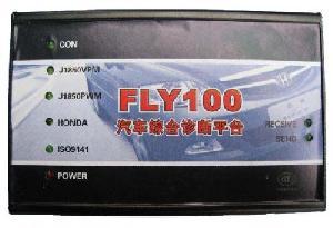 fly100 honda pc scanner
