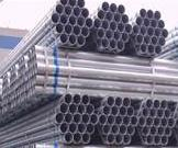 seamless tubes din 2448 17173