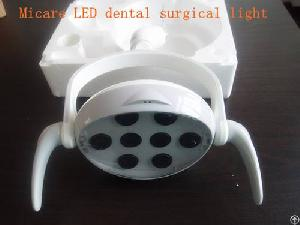 oral surgical light dental chair implant operation lamp