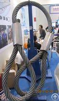 Steel Wire Rope Slings Series