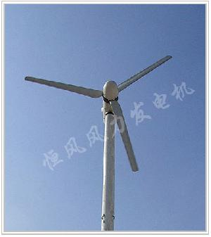 150w 30kw wind turbine generators