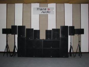pro audio speaker loudspeaker system pa la box sound b