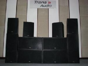 pro audio speaker pa sound cabinet coaxial m1
