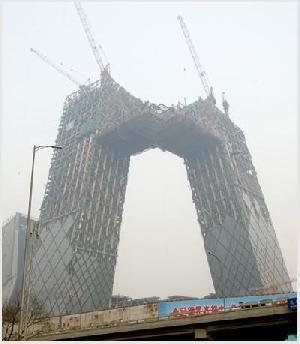 Sell Wuyang Steel Plate S420nl, 10crmoal, 20crmnmo, 12crmnsia, Aisi4140, P235gh, Hii, P265gh, 22mng
