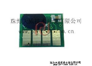 chips hp 38 inkjet cartridge