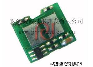 chips hpq cp1215 printer