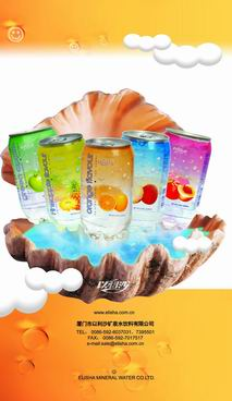 fruit flavour aerated drinks