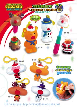 christmas gift toy