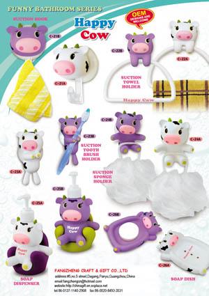 funny cow bathroom kit
