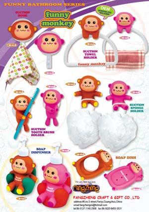 funny monkey bathroom kit