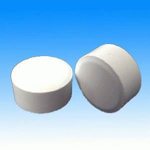 bromine disinfectant tablet bcdmh
