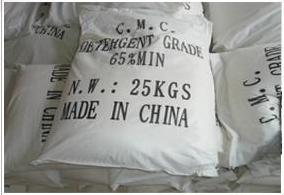 carboxymethyl cellulose sodium cmc scmc na
