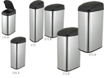 infrared dustbins