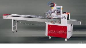 food wrapping machine cb 100