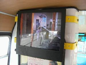 19inch bus lcd media player