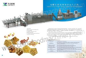 corn puffs processing machine