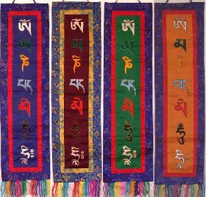 tibetan 8 auspicious symbols silk wall hanging