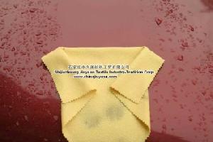 microfiber coated towel