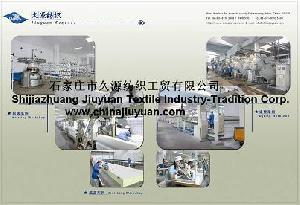 shijiazhuang jiuyuan textile traidtion corp