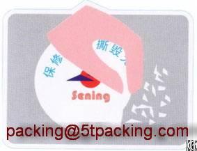 Printing Easy Break Labels For Security Purpose